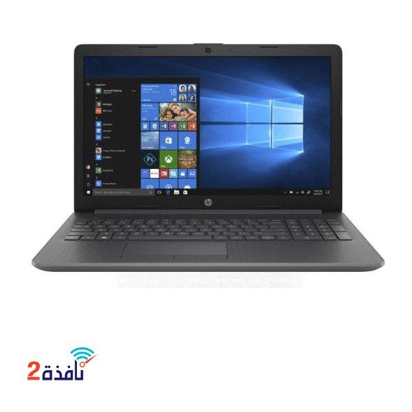 PC Portable HP 15 /i3-1115G4 /8 Go /256 Go SSD /15.6