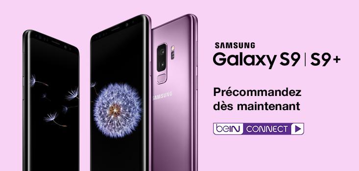 Samsung S9/S9+
